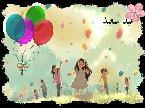 صورة اجمل صور للعيد , اجمل صور واحتفالات للعيد