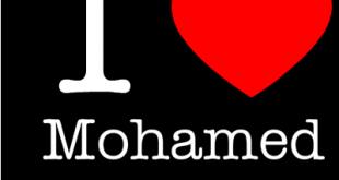 صور صور اسم محمد , فخامة الاسم تكفى