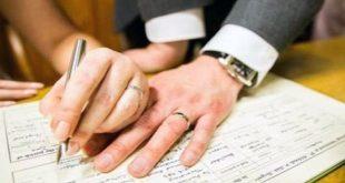 صور كيف يتم الزواج بالصور , الزواج مودة ورحمة