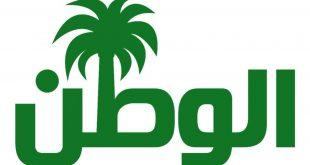 صور صور عن اليوم الوطني , اليوم القومي الوطني للملكة العربية السعودية