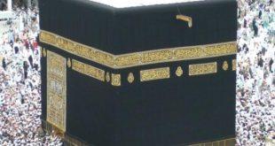 صورة صورة مكة المكرمة , صور المدينه المقدسه