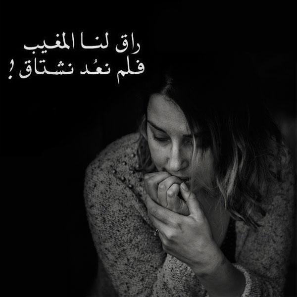 صور صور حزينه للغايه , صور مكتوب عليها كلام في قمة الحزن