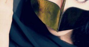 صورة صور عيون منقبه , صور عيون جميلة منقبة تجنن