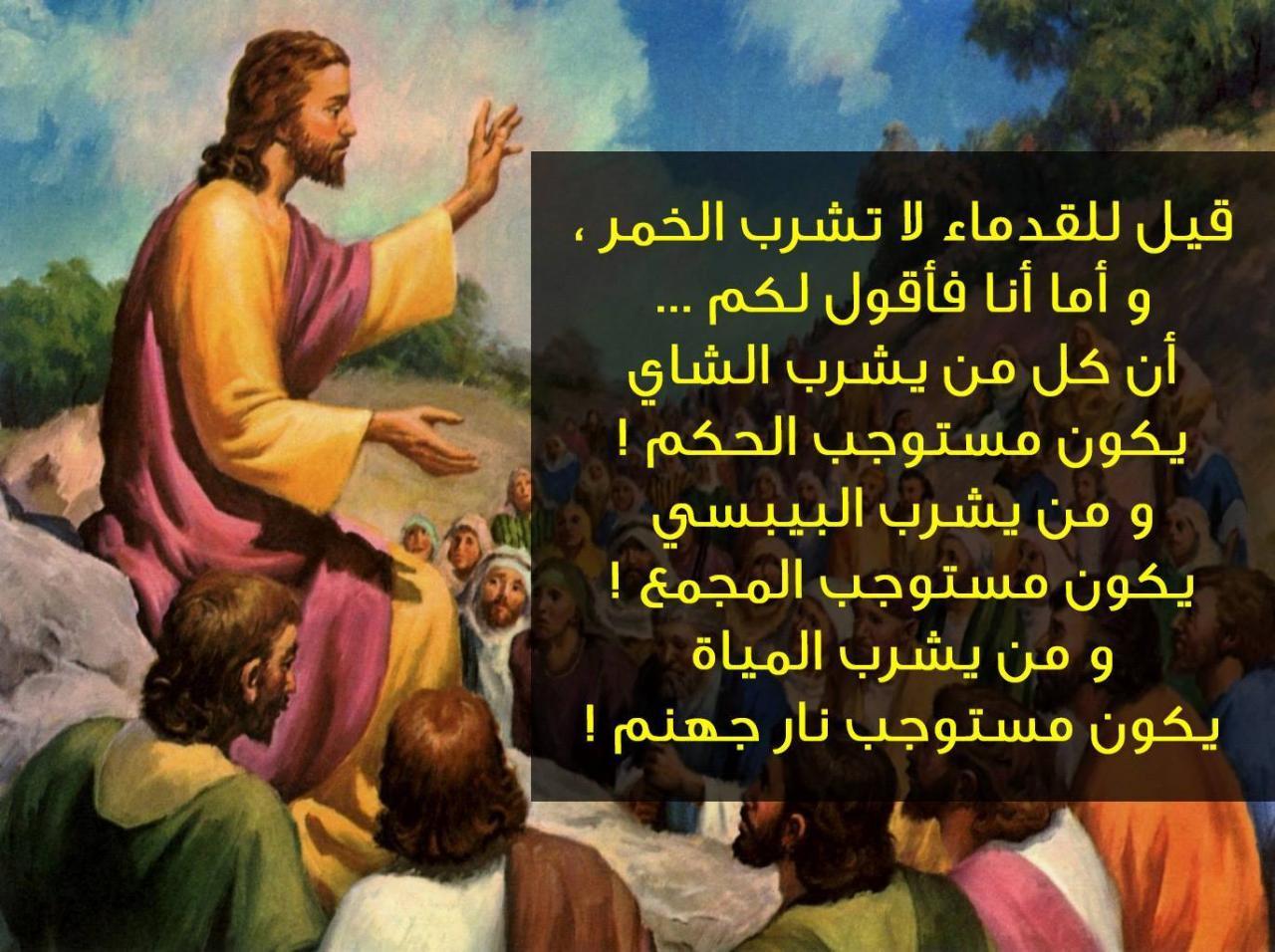 صورة صور دينيه مسيحيه , اجمل الصور المعبرة عن المسيحية 6396 9