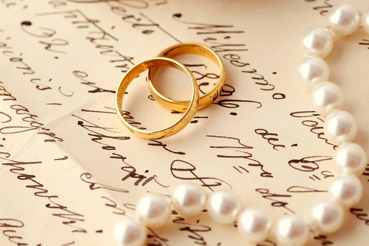 صورة صور مبروك الزواج , اجمل صور لتهنئة عن الزواج 653