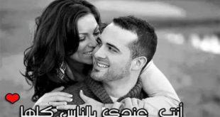 صورة صور رومانسيه مكتوب عليها , صور حب و رومانسية ناار