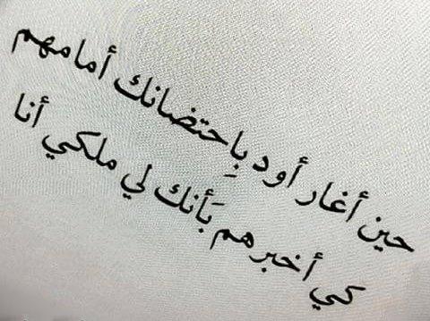 صورة كلام حلو قصير , الصور المكتوب عليها كلمات الحب الحلوة
