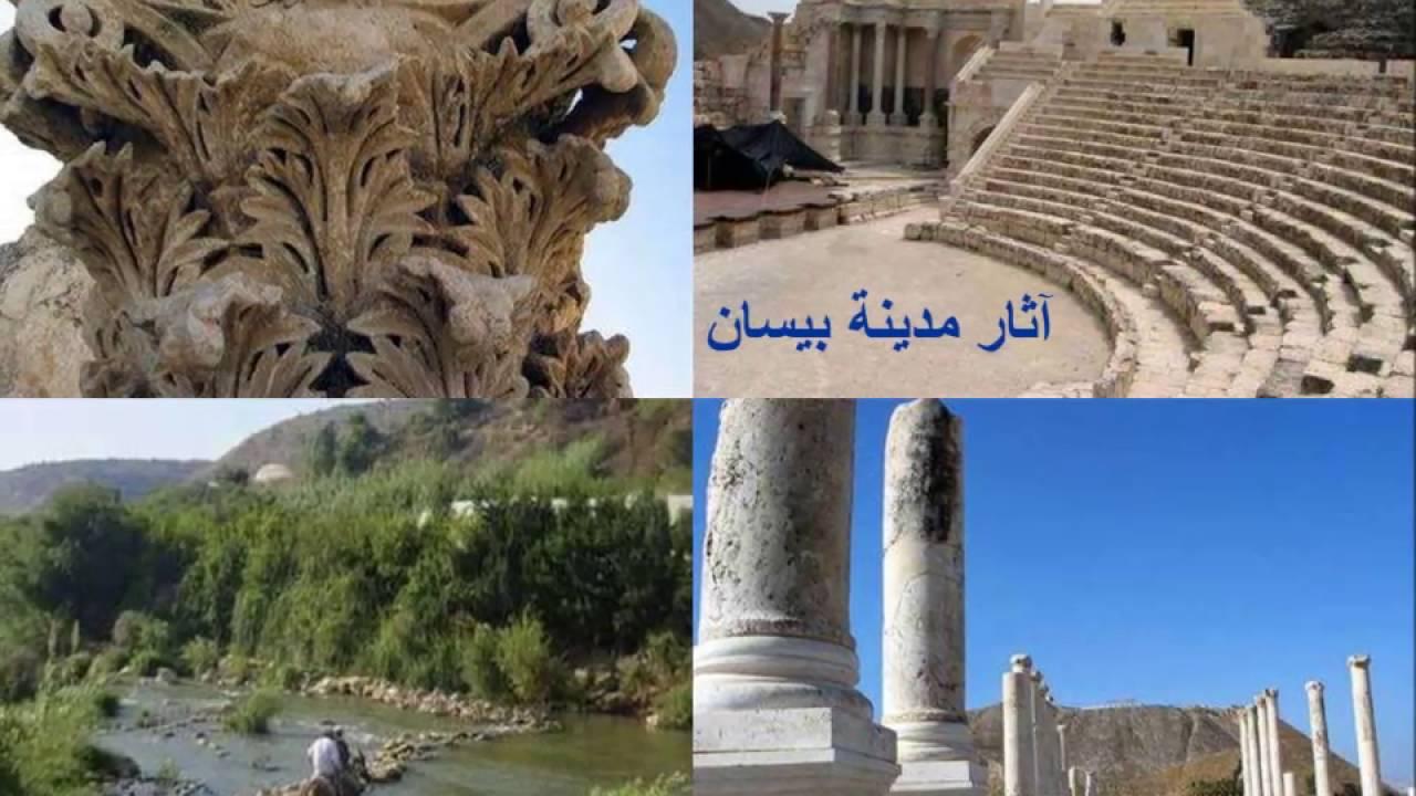 صورة صور فلسطين , الصور في فلسطين بتجنن الروح