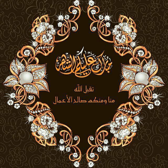 صورة اجمل صور رمضان , صور جميلة تشعرنا برمضان و روحانياته