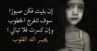 صورة صور اشعار جميله , اجمل الاشعار التي قيلت علي مر العصور