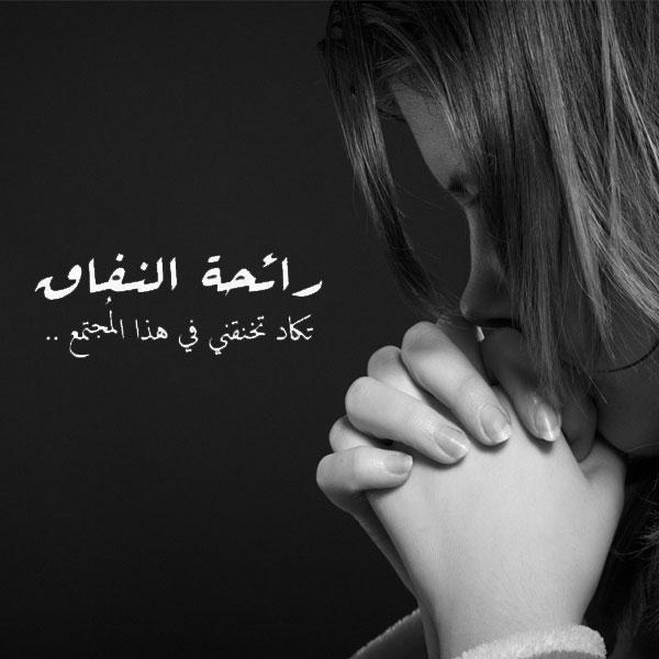 صورة صورحزينة مع عبارات , صور تعبر عن الحزن في قلوبنا