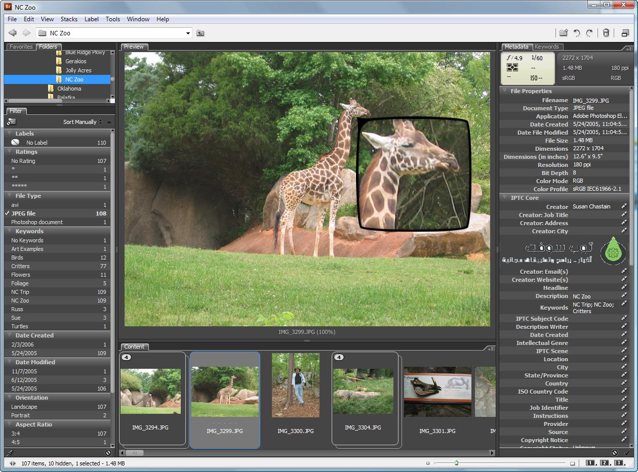 صورة تعديل الصور , تعديل الصور ببرامج فوتوشوب
