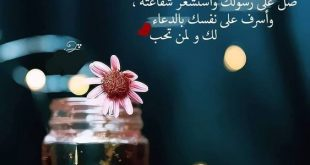 صورة صور عن يوم الجمعه , معلومات جديده عن يوم الجمعه
