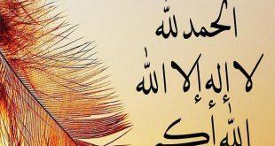 صورة اجمل الصور الاسلامية في العالم , صور دينية جميلة
