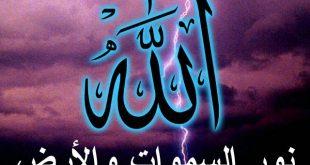 صور صور دينية جميلة اسلامية , مجموعه صور اسلاميه تفيد اي مسلم