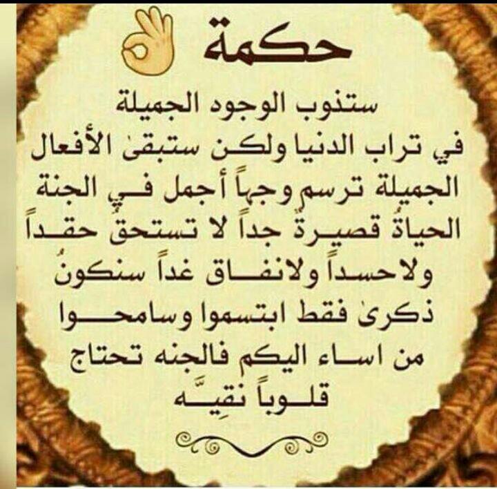 صور صور دينيه جديده , صور اسلاميه مفيده