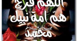 صورة صور دينيه جديده , صور اسلاميه مفيده