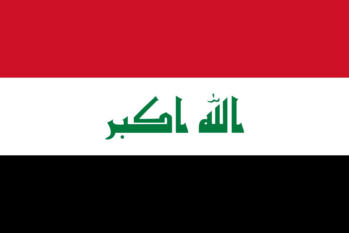 صورة بلاد بحرف ع , معلومات عن بلاد تبدا بحرف ع