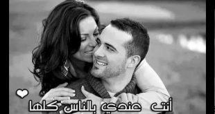 صورة كلام عن الحب رومانسي , كلام شجن وحب رومانسي