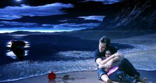 صورة صور حب علي البلاج , صور رومانسية جميلة