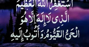 صورة الصور الجميلة الاسلامية , صور دينية للفيس بوك