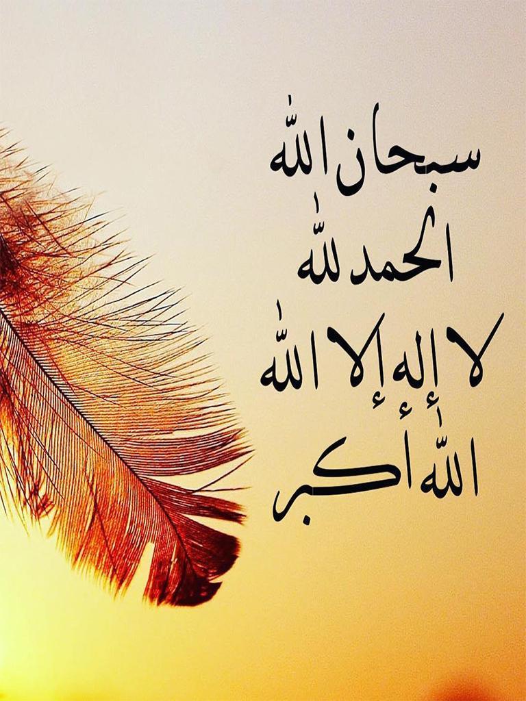 صور الصور الجميلة الاسلامية , صور دينية للفيس بوك