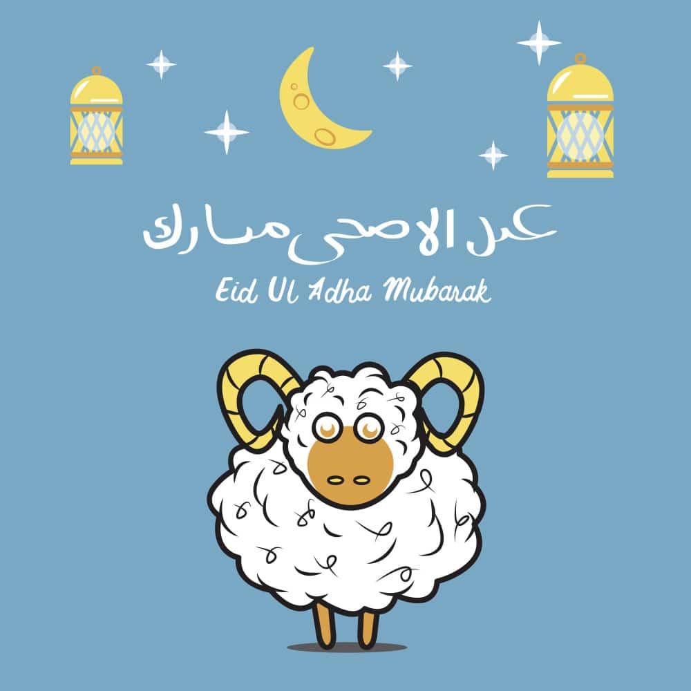 صورة صور عن عيد الاضحى , الاجتفال بعيد الاضحي