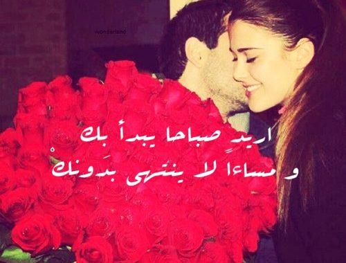صورة صورصباح الخير رومانسيه , صور صباح الخير المميزة
