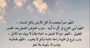 صورة رسائل اسلامية , اقترب الي الله بهذة الرسائل