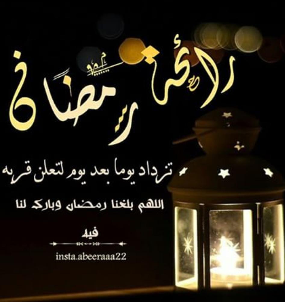 صورة توبيكات عن رمضان , افضل ماقيل عن شهر رمضان