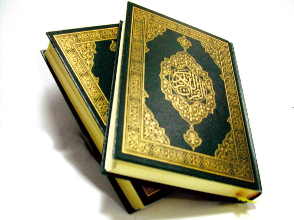 تحميل كتاب القران الكريم