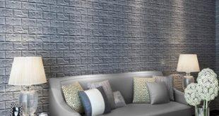 صورة ورق جدران رمادي , اللون الرمادى فى اوراق الحائط