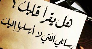 كلام اعتذار قوي , اقوى جمل عن الاعتذار