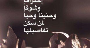 صورة رسايل فراق , اكثر الرسائل حزنا على الفراق