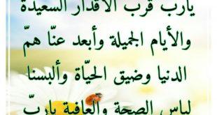 صورة ادعية اسلامية , قوى علاقتك مع الله بالادعية