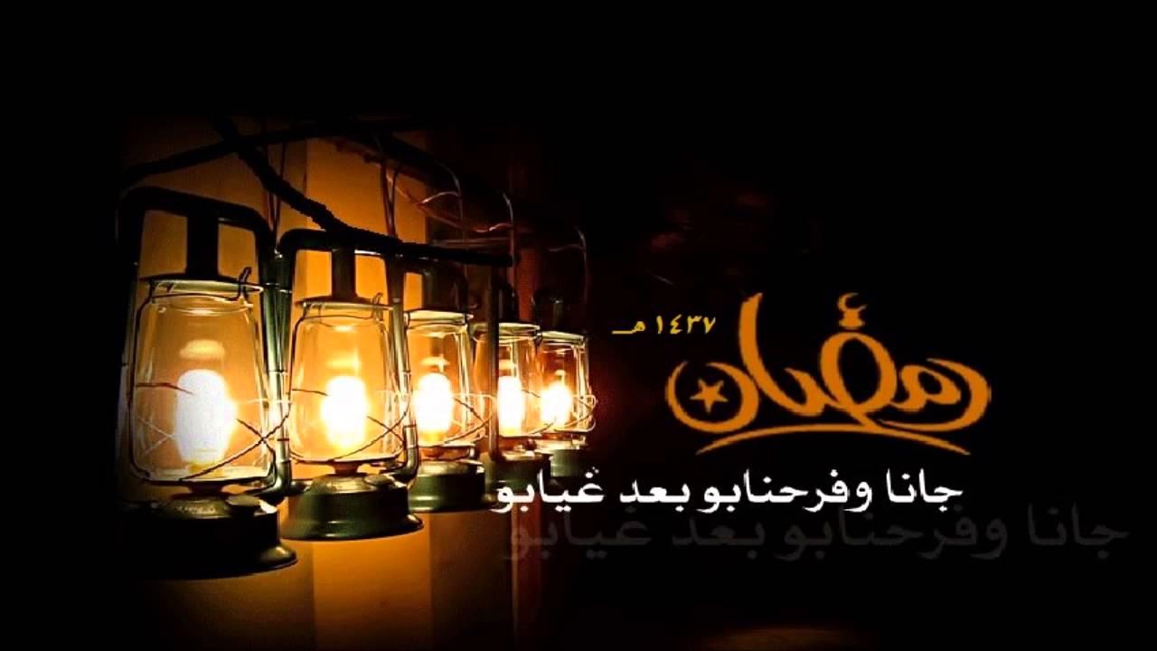اجمل كلام لاستقبال رمضان مع الفوانيس