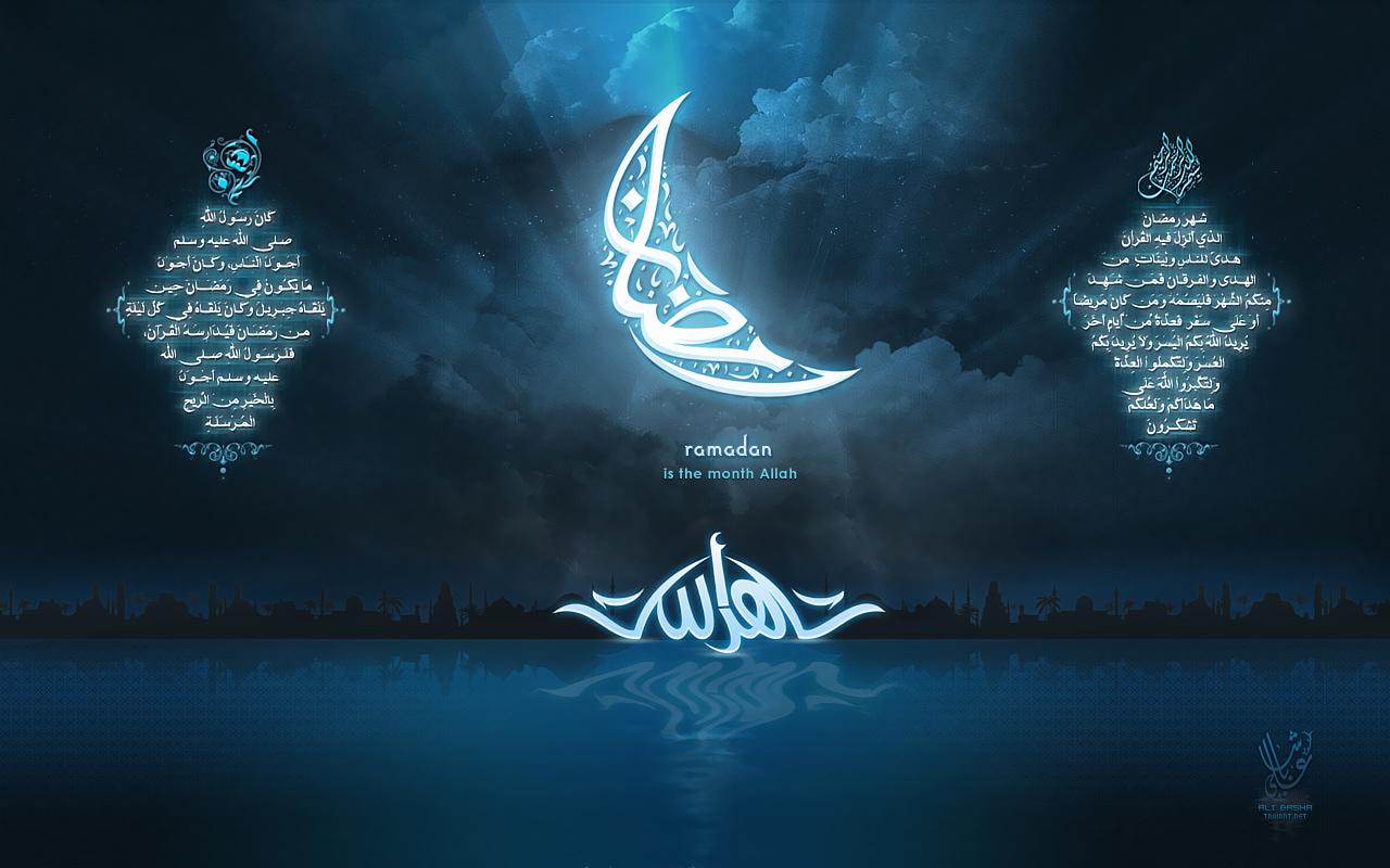 صورة اخر يوم رمضان 2020 , توديع شهر رمضان 2020 676 4