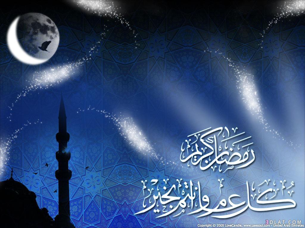 صورة اخر يوم رمضان 2020 , توديع شهر رمضان 2020 676 8