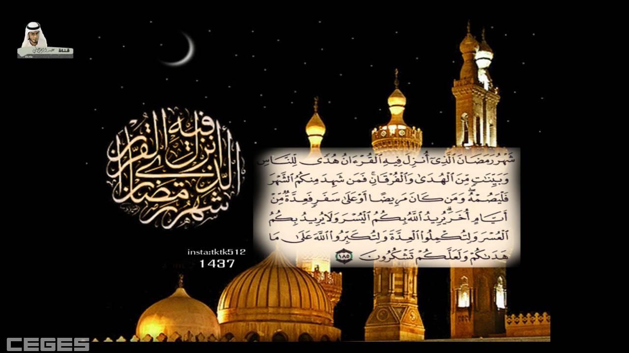صورة اخر يوم رمضان 2020 , توديع شهر رمضان 2020 676