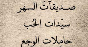 صورة كلمات جميلة للحبيبة , مقولات ممتعة عن الحبيبة