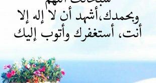 صورة دعاء محمد البراك , اشهر ادعية الشيخ محمد البراك