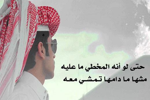ليته ولد عمي Qwenligh Twitter