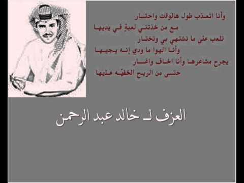 كلمات وش تبين رمزيات