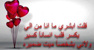 اجمل كلام عن الحب
