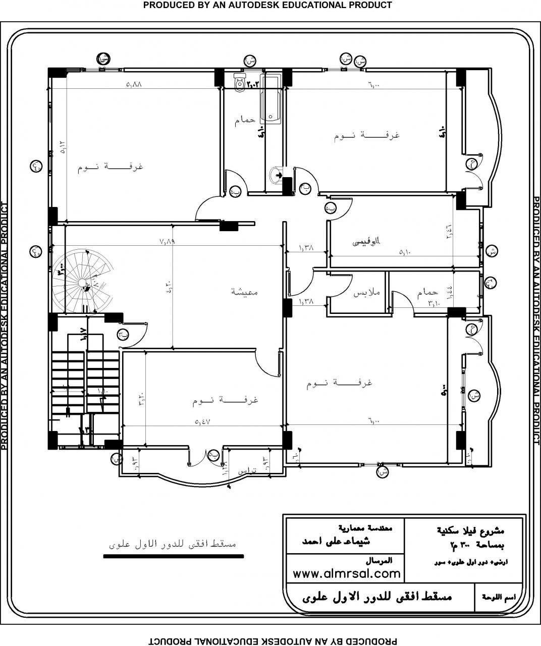 صورة خرائط منازل 2099 1