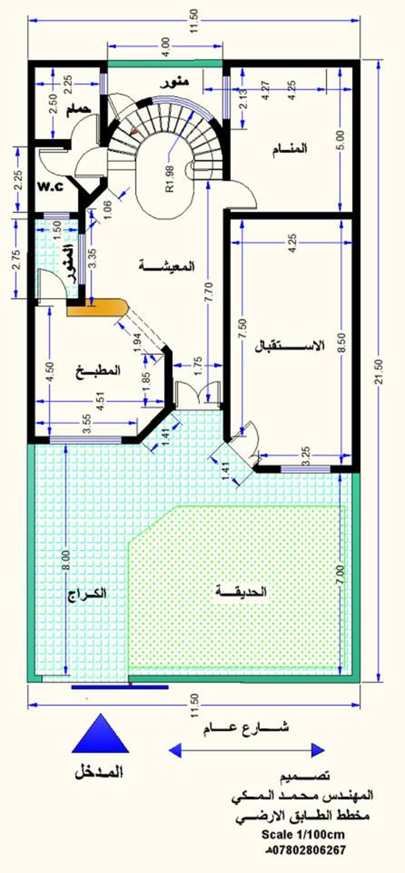 صورة خرائط منازل 2099 2