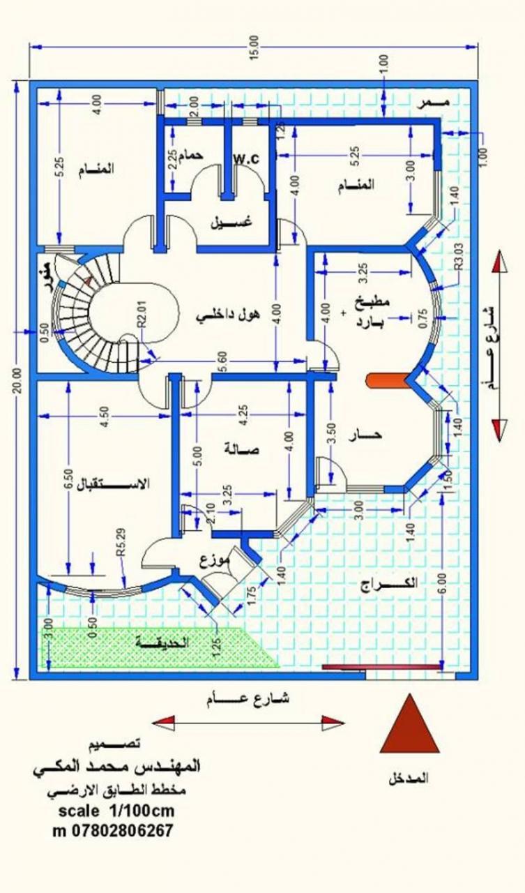 صورة خرائط منازل 2099 3