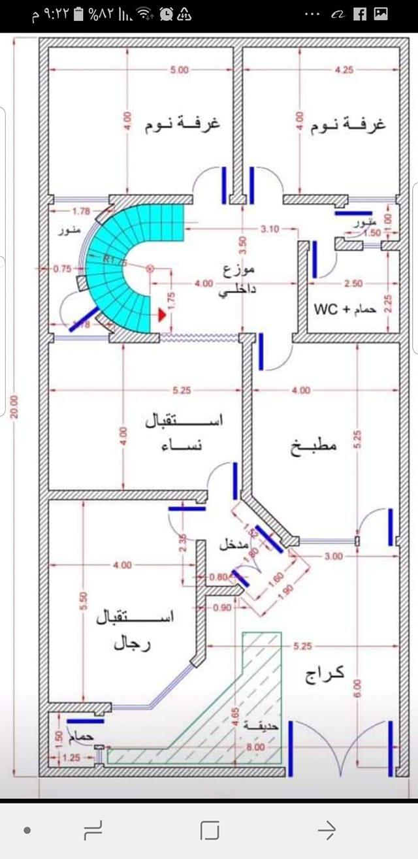 صورة خرائط منازل 2099 4