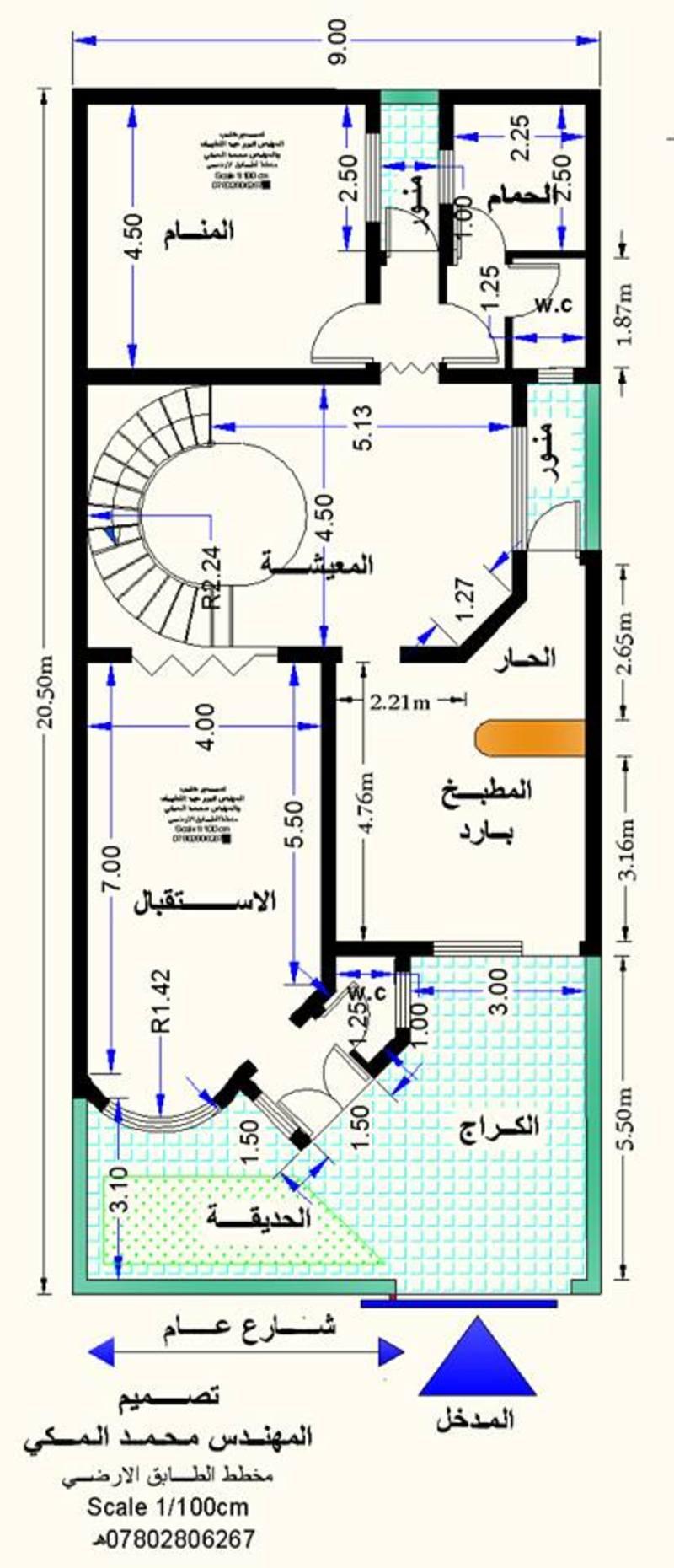 صورة خرائط منازل 2099 5