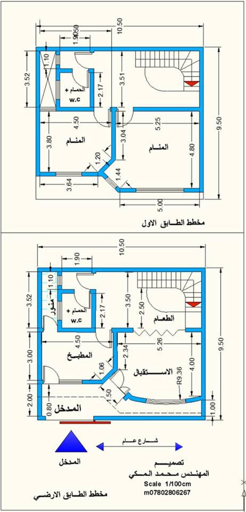 صورة خرائط منازل 2099 6